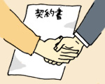 立ち退き交渉の流れ(3)