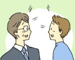 立ち退き交渉の流れ(5)