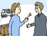 立ち退き交渉の流れ(7)
